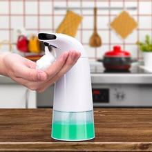 250ml dozownik do mydła w podczerwieni automatyczny przenośny pistolet do wody z pianki płynny piankowy dozownik mydła do łazienki akcesoria kuchenne