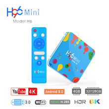TV Box android H96mini H6 smart tv box 4GB 32GB/128GB Quad Core Bluetooth WiFi 2.4G/5G H96Mini Set-top Android iptv boxes