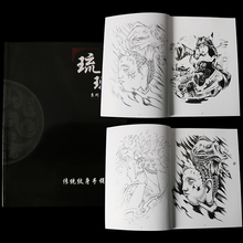 New Professional Tattoo Book Tradition Illustration Art Black And White Sketch Manuscript Template Accesories