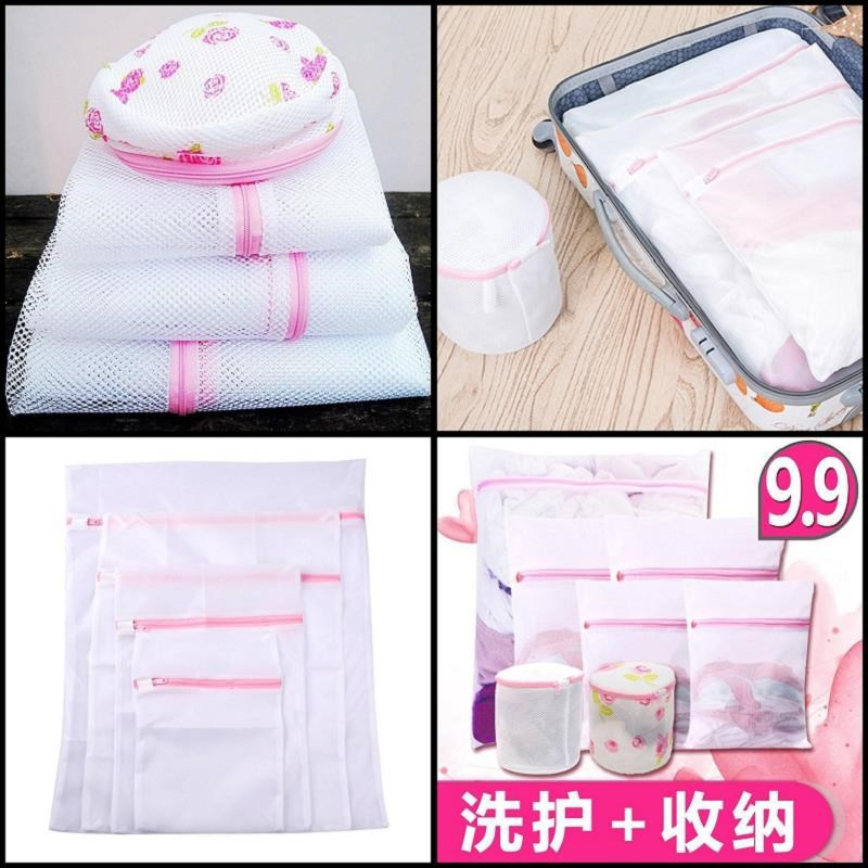 Household Large Size Laundry Bag Fine Mesh Underwear for Bag Clothes Care Net Pocket with Washing Machine Used in Xian|Vegetable Washers| |  - title=