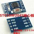 Минимальная системная плата STC15W204S для микрокомпьютера с одной микросхемой, макетная плата 51, обучающая плата SOP8 STC15F104E