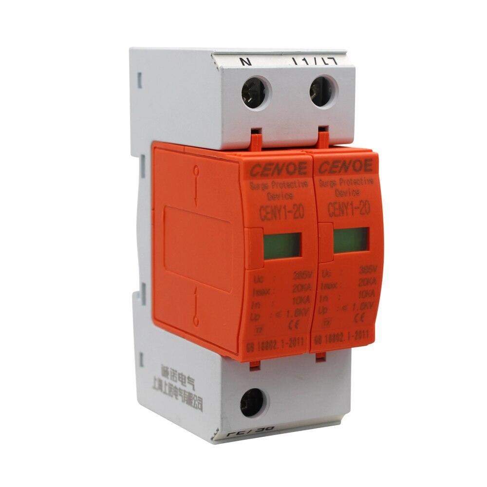 1000V Solar Power Supply Lightning Arrester SPD Surge Protection Device