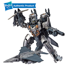 Hasbro Transformers Toys Studio Series 43 Voyager Class Age of Extinction movie KSI Boss SS43 Action Figure