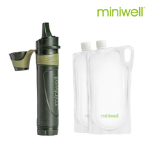 miniwell L600 Straw Water Filter + L600 Filter Replacements(Includes Carbon Filter and Ultrafiltration Filter)