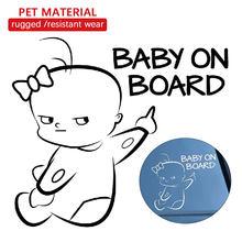 Autocollants de dessins animés amusants en 3D, 16x14.1CM, avertissement de voiture pour bébé à bord, accessoires de voiture de haute qualité