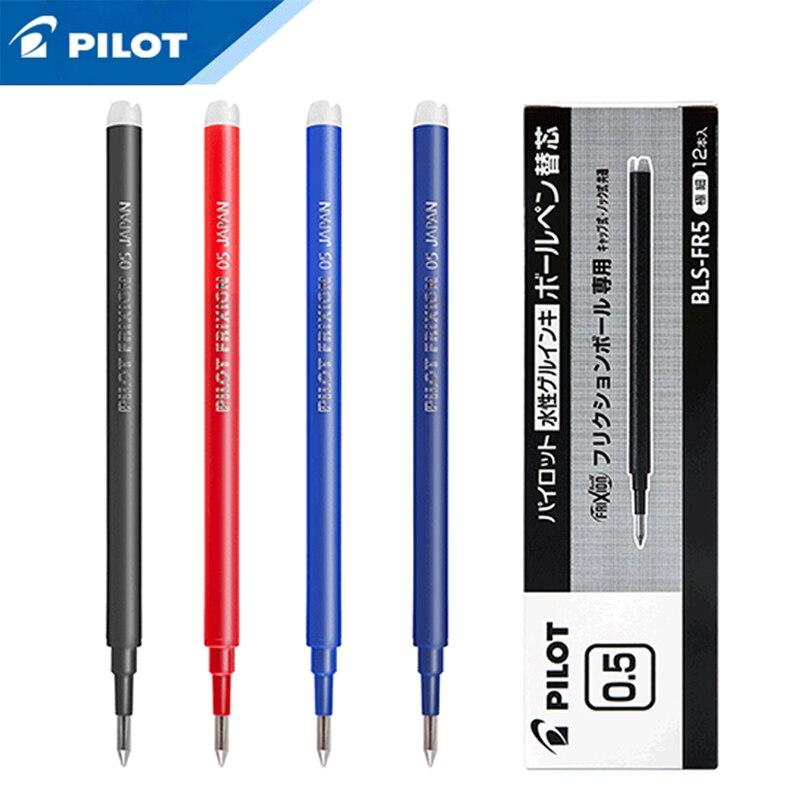 6/12/15/24/36 Pcs PILOT Erasable Refill BLS-FR5 Refills 0.5mm Erasable. Pilot LFB-20EF Refills Quality Assurance
