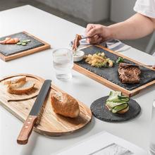 Европейская тарелка из дерева и камня многофункциональная стейк
