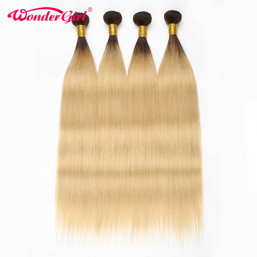 Wonder girl Ombre Hair Bundles T1B/613 Honey Blonde Straight Hair Bundles 100% Human Hair Extension Brazilian Hair Weave Bundles