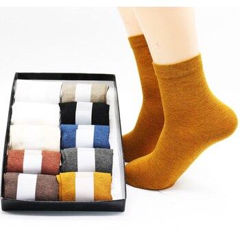 Womens solid color bamboo fiber material socks fashion breathable Harajuku female 10 pair