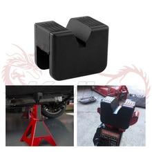 Щелевая рамка Jack Pad квадратный рельс защита пола адаптер противоскользящие резиновые, автомобиль ремонт для универсальных подъемников