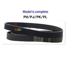 Tread machine belt motor drive belt rubber multi groove belt multi wedge 310J/PJ787 woodworking saw belt