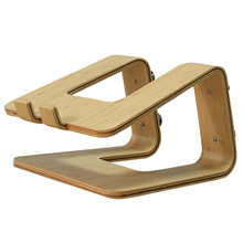 Bamboo Laptop Stand Notebook heightening bracket for Macbook Air Pro Retina 11 13 15