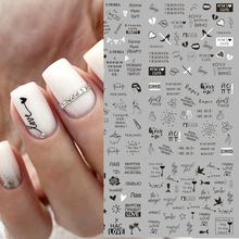 6pcs/set Geometric Letter nail sticker Water Slider Russian winter decal christmas new year gift nail slider temporary tatto