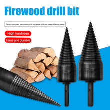 32/38/42/45 мм, конусная дрель с разделителем по дереву, эффективная буровая долота, безопасный деревянный выключатель, инструмент для дров, машина для быстрого разделения древесины XSD88