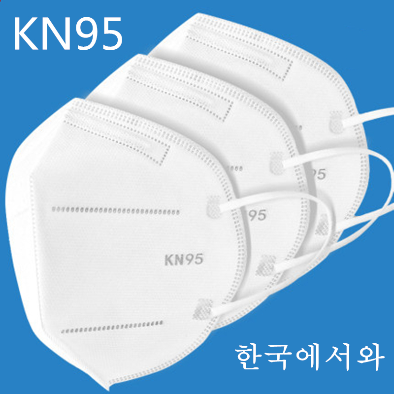 KN95 Strong Protective Mask Wholesale Price FFP2 Mask Fine Air Filter Deodorant Mask Safety Protection Antibacterial Dust Mask