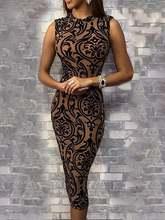 Элегантное облегающее платье без рукавов с круглым вырезом для