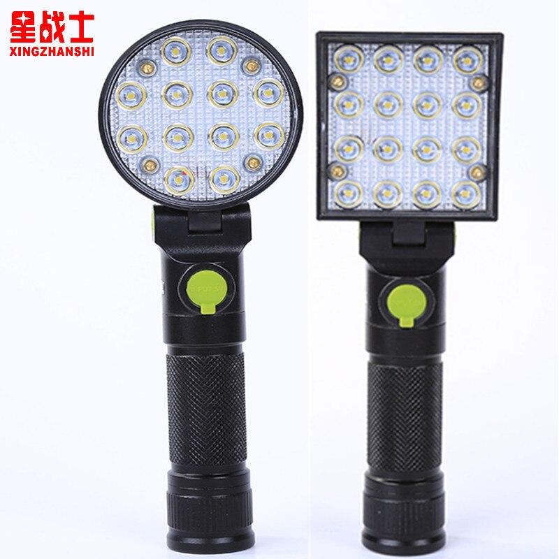 LED çalışma lambası çok fonksiyonlu şarj muayene lambası açık el düzenlenen aydınlatma acil ışık