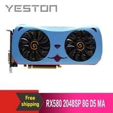 Yeston Radeon RX580 2048SP 8G GDDR5 لطيف PET PCI Express x16 3.0 ألعاب الفيديو بطاقة جرافيكس بطاقة جرافيكس خارجية لسطح المكتب
