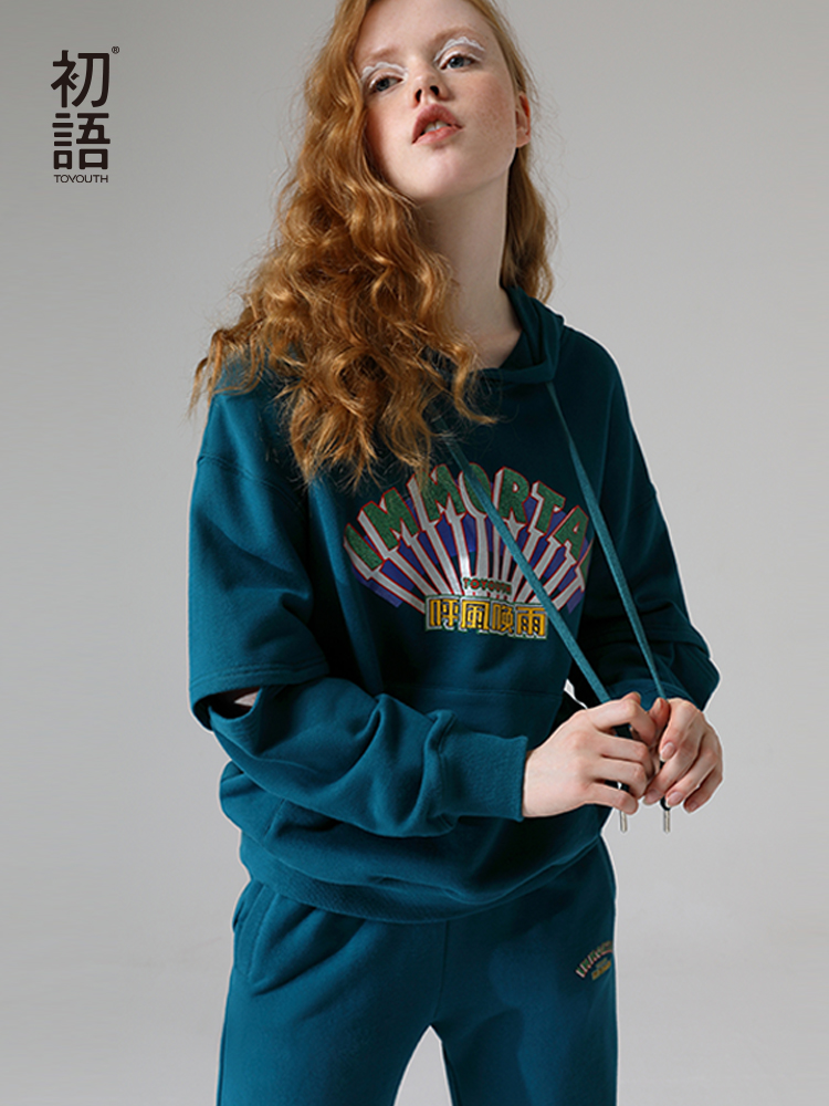 Toyouth Hoodies And Pants Sweatshirts Women 2020 Holes Printed Patchwork Embroidery Hooded Tracksuits Female Pullovers Two Suit