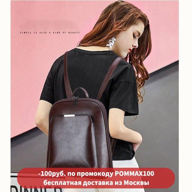 $ US $22.78 Women large backpack pommax soft school laptop backpack 2020 new b19-008 women's bag