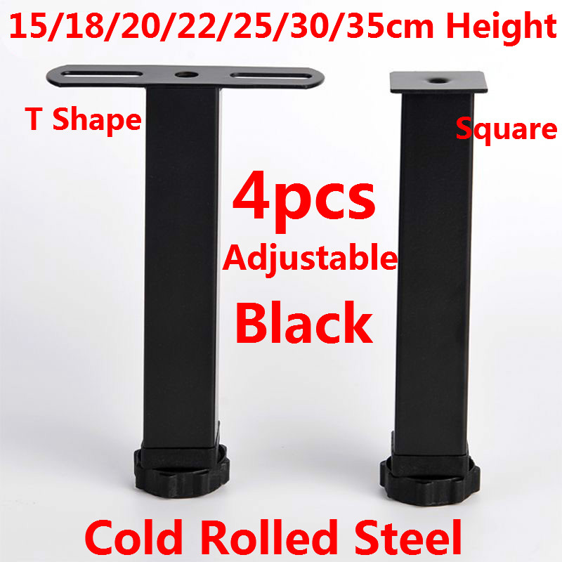 4pcs Cold Rolled Steel Adjustable Furniture Legs Feet Replacement Table Cabinet Furniture Legs 15/18/20/22/25/30/35cm Black
