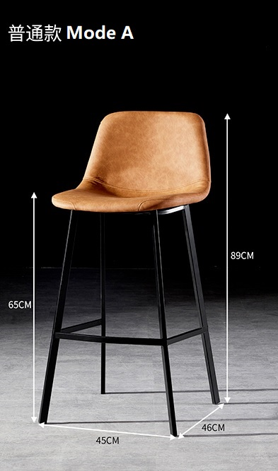 65cm High Stool With Low Backrest, 75cm High Option / Eco Leather Upholstery / Metal Legs In Black