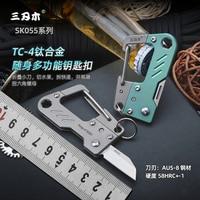 SANRENMU SK055 AUS-8 Mini open express schlüssel ring messer titanium legierung hängen taste werkzeug messer obst messer TC4