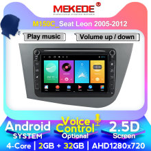 MEKEDE 1024x600 8 pollici Android 4G LTE HD Per Seat Leon 2005-2012 Auto Radio Multimedia video Player di Navigazione GPS(China)