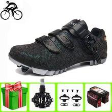 Кроссовки для горного велосипеда самозакрывающиеся мужчин и