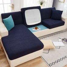 Sofá assento capa de almofada elástica cor sólida para animais de estimação crianças mobiliário protetor polar velo estiramento lavável removível slipcover