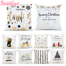 Staraise Gold Merry Christmas Cushion Cover Bronzing Happy New Year Home Decor Pillow Case Cotton  Sofa Bedroom