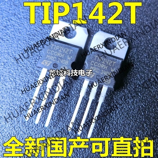 10PCS/LOT NEW TIP142T TIP142 TO-<font><b>220</b></font> in stock image