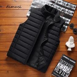 DIMUSI мужской жилет без рукавов, куртки, Зимняя мода, мужской жилет с хлопковой подкладкой, пальто, мужские теплые жилеты со стоячим воротнико...
