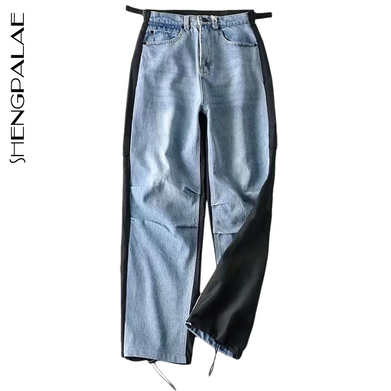 SHENGPALAE 2020 New Splice Design Sense Jeans Woman Directly Canister High Yao Xianshou Street Loose Wide Leg Trousers ZA2613