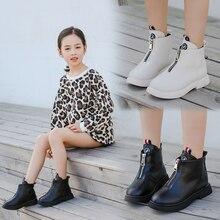 を 2019 秋のファッションブーツの革韓国のアンクルブーツ学校ビッグ女の子ブラックホワイト冬のブーツ子供のためのサイズ 27  37