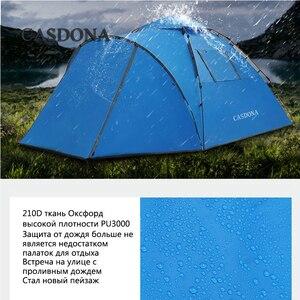Image 5 - CASDONA תיירות אוהל גדול חלל כפול 3 4 אנשים עשר הידראולי אוטומטי עמיד למים 4 עונה חיצוני חוף פנאי אוהל