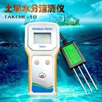 Umidade do solo Medidor de Temperatura e Umidade Gravador de Velocímetro