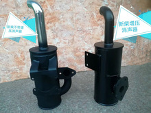 цена на Xinyuan 65-75-8-9 Wheel Rubber Excavator Xinchai Without Booster Muffler Assembly Exhaust Pipe Fittings