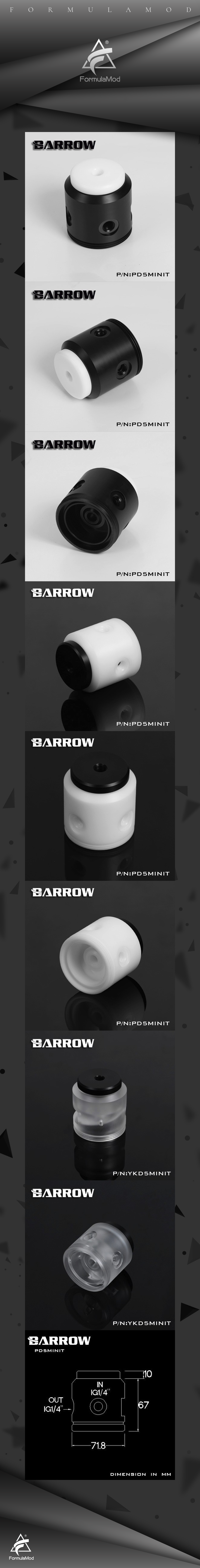 Barrow POM/PMMA acrylic water pump cover for D5 / MCP655 serise pump computer water cooling. PD5MINIT