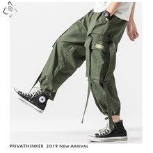 Pantaloni Streetwear Degli Vintage