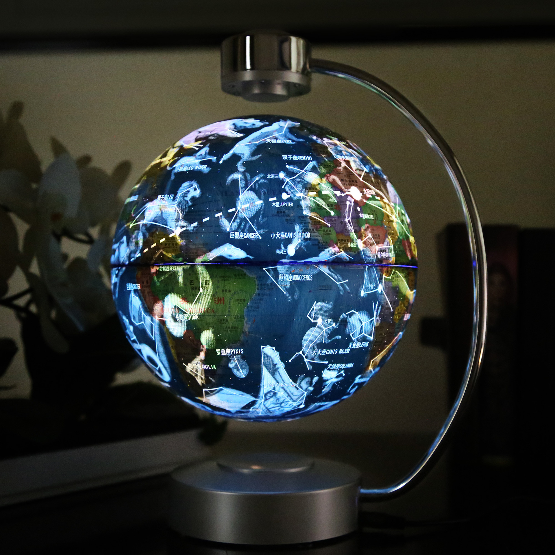 Personality magnetic levitation globe 8 inch constellation rotation creative office gifts custom potted moon lamp
