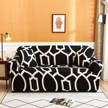 Эластичный чехол для дивана гостиной нескользящий растягивающийся