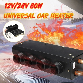 12v-80w-universal-car-heater-warm-heating-cooling-fan-defroster-demister-car-accessories