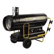 30 кВт промышленный топливный нагревательный вентилятор с дымоходом, может выхлоп выхлопного газа, не загрязняющий воздух, Дизельный Нагреватель, подогреватель, промышленный нагреватель