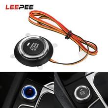 Кнопка Зажигания LEEPEE для запуска и остановки двигателя автомобиля, 12 В