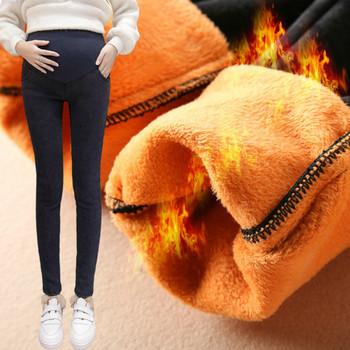 3XL Plus aksamitne jeansy ciążowe spodnie dżinsowe moda zimowa ubrania ciążowe w ciąży znosić spodnie ciepłe dla kobiet legginsy tanie i dobre opinie BAHEMAMI CN (pochodzenie) Oxford Przycisk fly Kontrast kolorów light Kolorowe Proste COTTON Leggings jeans woman