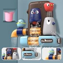 Игрушки для ванны, трубопровод с распылителем воды, душевая игра, слон, детская игрушка для ванны, детская игрушка для купания в ванной комна...