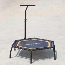 40 дюймов стальная рама 5 передач регулируемые перила тренажерного зала фитнес-батут для взрослых