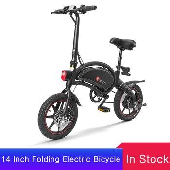DYU Bicicleta eléctrica plegable de 14 pulgadas, ciclomotor e-bike de 65-70km, gama máxima, motocicleta, Bicicleta eléctrica