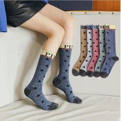 Las mujeres calcetín